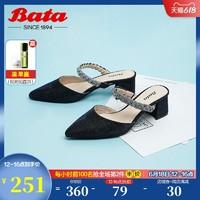 Bata夏新款仙女风尖头水钻鞋玛丽珍中粗跟时装凉鞋婚D0091BH0