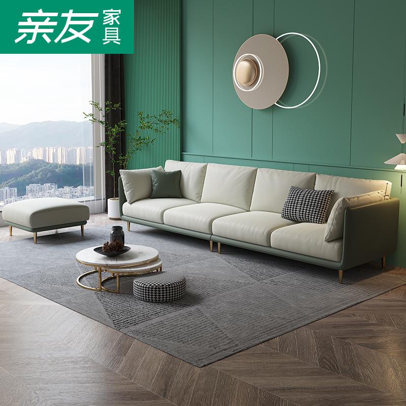 亲友北欧极简科技布沙发组合意式轻奢直排小户型客厅家具可拆洗布艺沙发 四人位2.8M+脚踏 【科技布升级独立弹簧座包】