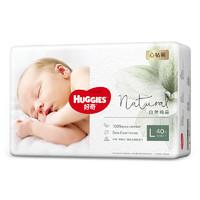 HUGGIES 好奇 Huggies 好奇心钻纸尿裤 透气亲薄  尿不湿小森林版 品牌官方直供 L码40片