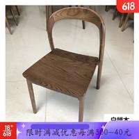 书椅北欧简约北美黑胡桃木家具榫卯餐桌椅组合实木餐椅餐厅休闲椅 北美白蜡木