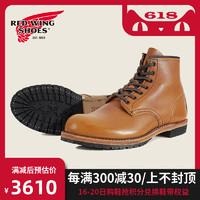 RedWing红翼9013工装靴6寸贝克曼D头圆头蜡皮男靴牛皮男鞋马丁靴