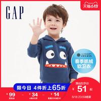 Gap男女幼童碳素软磨抓绒运动卫衣 春季新款可爱童装连帽衫上衣