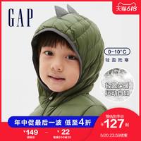 Gap男女幼童轻薄可爱羽绒服 新款洋气童装3D儿童恐龙帽外套潮