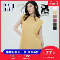 Gap女装纯棉无袖T恤688847 2021夏季新款内搭上衣女
