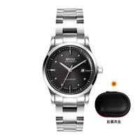 MIDO 美度 舵手系列同心圆表盘钻石镶嵌日期显示女士机械手表