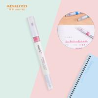 日本国誉(KOKUYO)进口mark+彩色荧光笔划重点标记记号笔学生用双头淡色系 PM-MT200P 粉色 1支装