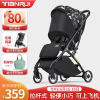 TianRui 婴儿推车轻便折叠婴儿车可坐可躺新生儿宝宝手推车高景观遛娃神器溜娃伞车 Fun5代升级版-暗夜精灵