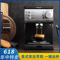 Donlim 东菱 咖啡机家用半自动家用蒸汽式打奶泡小型热饮机