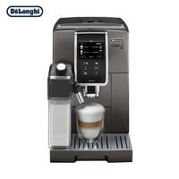Delonghi 德龙 咖啡机 意式美式 19Bar泵压 中文触屏家用全自动 低温萃取一键奶咖 原装进口 D9 T