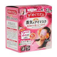 Kao 花王 KAO) 蒸汽眼罩舒缓眼部滋润眼睛日本原装进口 玫瑰花香12片/盒