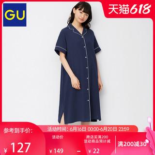 GU 极优 女装优质棉睡裙(短袖)宽松舒适睡裙棉优衣库姐妹品牌331613