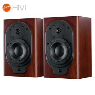 HiVi 惠威 D5M 家庭影院2.0声道 单级环绕音响 木质无源高保真 家用电视音响