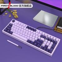 FirstBlood B16丁香 机械键盘 有线键盘 游戏键盘 96键 彩色磁吸面盖 原厂cherry轴 PBT键帽  樱桃红轴