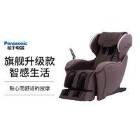 Panasonic 松下 家用全自动按摩椅多功能智能颈椎电动老年按摩器沙发椅MA04