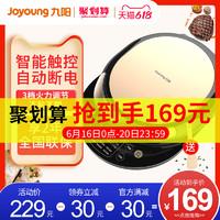 Joyoung 九阳 电饼铛电饼档家用双面加热烙饼锅新款全自动断电加深加大E11