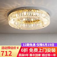 鸿居 轻奢水晶吸顶灯 设计师推荐大户型住宅别墅客厅餐厅卧室儿童房灯具2021新款 8头