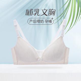 COSMO LADY 都市丽人 喂奶胸罩防下垂产后聚拢薄杯透气哺乳文胸