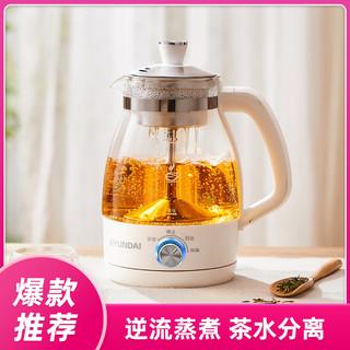 HYUNDAI 现代影音 保温全自动蒸汽煮茶器煮茶壶养生电热水壶
