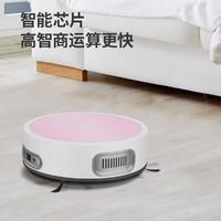 HYUNDAI 现代影音 韩国现代扫地机器人智能家用吸尘器轻薄全自动静音规划扫地机