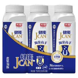 Bright 光明 JCAN 淘金高手 原味 250g*3 酸奶酸牛奶风味发酵乳