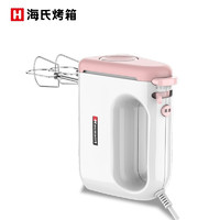 Hauswirt 海氏 HM331电动打蛋器家用打蛋机迷你打奶油机烘焙工具打发器手持