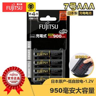 FUJITSU 富士通 HR-4UTHC 7号镍氢充电电池 4节 900mAh