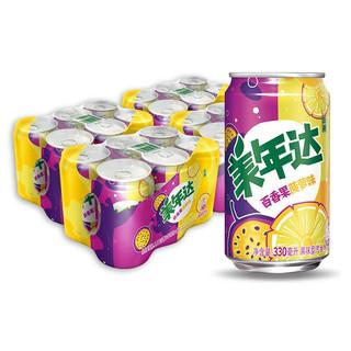 PEPSI 百事 美年达可乐 Mirinda 百香果菠萝味 果味汽水 低糖酸甜 常规罐 碳酸饮料 整箱 330ml*6*4听
