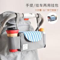 婴儿车挂包推车大容量收纳包宝宝通用配件挂车遛娃神器车包置物袋