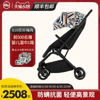HBR 虎贝尔 [618狂欢购]HBR虎贝尔婴儿推车Mpro2.0轻便高景观宝宝推车伞车