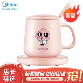 Midea 美的 电热杯垫 加热杯垫 恒温保温55度 电水壶智能自动断电适用多种杯型萌宠 联名粉色  MK-BD03X2-100