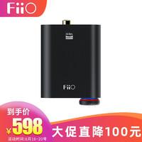 FiiO 飞傲 K3 便携HiFi耳放外置桌面电脑声卡DSD256硬解无损音乐dac纯音频解码器 黑色