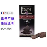 贝帝醇 法国进口特醇排块装99%可可黑巧克力 100克  纯黑巧克力代餐健身零食