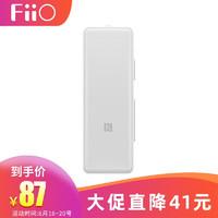 FiiO 飞傲 uBTR无损aptX车载aux蓝牙音频接收器无线耳放耳机适配器 白色
