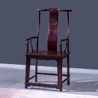 艺铭天下 红木家具血檀(学名:染料紫檀)官帽椅实木中式客厅会客椅办公椅茶桌椅电脑椅书桌椅太师椅三件套