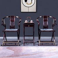 艺铭天下 红木家具血檀(学名:染料紫檀)交椅实木新中式客厅会客椅茶桌椅休闲椅交椅三件套