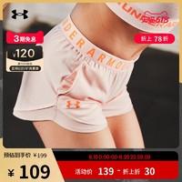 UNDER ARMOUR 安德玛 官方UA Play Up 3.0女子印花宽松训练运动短裤1344552