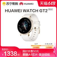 HUAWEI 华为 WATCH GT2 42MM麒麟芯片强续航智能电话手表手环运动防水音乐官方旗舰店gt2 42mm