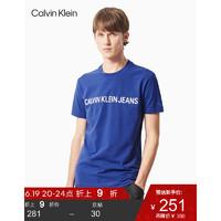 Calvin Klein 卡尔文·克莱 CK Jeans 2021春夏新款男装时尚简约LOGO印花短袖T恤J318045 CJS-蓝色 M 推荐:130/150斤