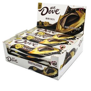 Dove 德芙 醇黑巧克力66%43g*12条排块办公室休闲零食圣诞礼物