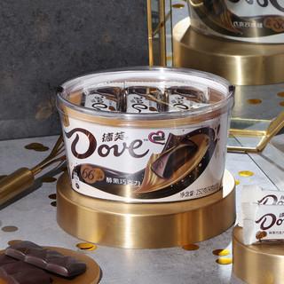 Dove 德芙 醇黑巧克力66%252g分享碗装糖果休闲零食员工福利送女友