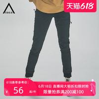 EDCO 艾德克 春秋女款户外软壳裤薄款防水防风弹力户外修身冲锋裤
