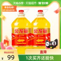 金龙鱼 黄金比例食用植物调和油4L*2桶 食用油 营养健康 家用