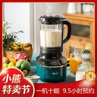 Bear 小熊 多功能家用智能预约加热破壁机豆浆机料理机搅拌机