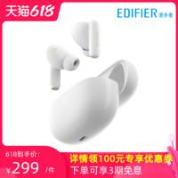 EDIFIER 漫步者 Fitpods真无线主动降噪运动音乐蓝牙耳机快速充电