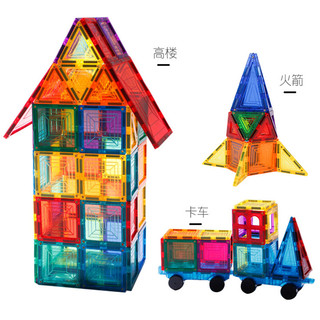 优赫 100pcs彩色磁力片儿童玩具拼插积木男女孩彩窗磁性百变提拉建构片生日礼物