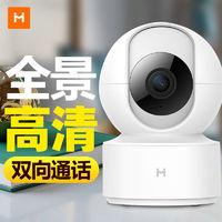小米智能摄像机云台版监控家用远程手机360度全景小白摄像头米家