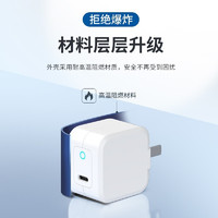 KOVOL 苹果12充电器头PD20W快充套装USB-C闪充配件适用iPhone12 Pro Max 白色