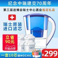 家用过滤水壶厨房净水壶进口滤芯自来水净水器直饮过滤器滤水器机