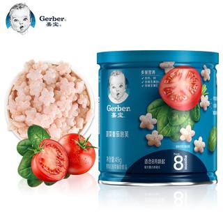 Gerber 嘉宝 宝宝零食婴儿辅食泡芙 菠菜番茄星星米饼 磨牙饼干49g(8月龄以上)
