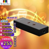 TempoTec 节奏坦克 奏鸣曲HD pro 耳放/解码/usb声卡 硬解dsd/独立dac type-c/lighting转接线